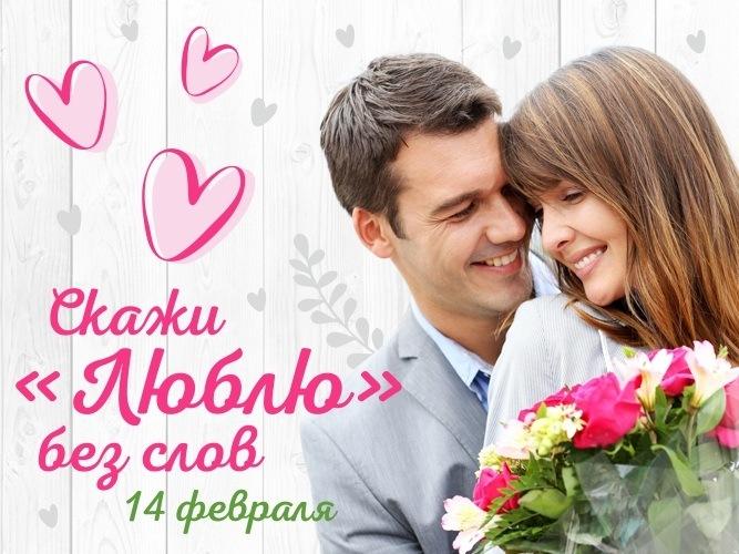 Пионами купить букет цветов девушке продажа барнаул больших букетов роз